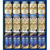 【夏の贈り物/お中元に】アサヒビール ビールギフト3種15本セット(6JSP4) [ ビール 350ml×15本 ] [ギフトBox入り]