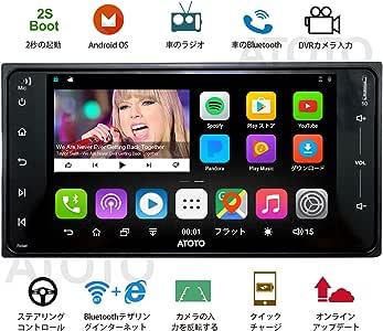 [ワイドスクリーン] ATOTO A6デュアルBluetooth&2A充電搭載AndroidカーナビゲーションAVシステム - A6TYT721P 2G+32G 20.5cm * 10.4cm車内エンターテイメントGPSマルチメディア, WiFiまたはBluetooth経由でインターネットを共有する, 256G USB SDをサポート