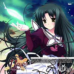 11eyes-Resona Forma- EDテーマ「INNOCENT/ALTAIR」