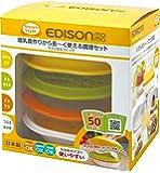 エジソン(EDISON) 離乳食調理セット ママごはんつくって KJ4301