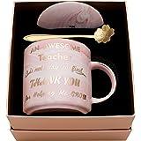 Luspan Teachers Mug - Best Teacher Gifts for Women - Best Gifts for Teachers - Teacher Appreciation Gifts - Pink Marble Ceram