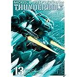 Mobile Suit Gundam Thunderbolt, Vol. 13 (Volume 13)