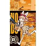 けものフレンズ iPhoneSE/5s/5c/5(640×1136)壁紙 サーバル