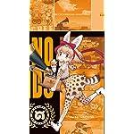 けものフレンズ iPhone SE/8/7/6s(750×1334)壁紙 サーバル