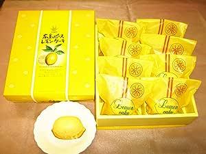 【パンフルート】広島ピースレモン (8個入り)
