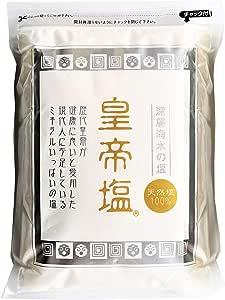【公式 · 国内正規代理店】皇帝塩1kg(完全天日塩・無添加)