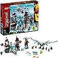 レゴ(LEGO) ニンジャゴー 魔境のブリザード神殿 70678 ブロック おもちゃ 男の子