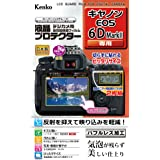 Kenko 液晶保護フィルム 液晶プロテクター Canon EOS 6D MarkII用 KLP-CEOS6DM2
