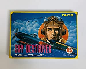 スカイデストロイヤー SKY DESTROYER [FAMILY COMPUTER]