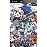 出撃!! 乙女たちの戦場2 (通常版) - PSP