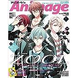 Animage(アニメージュ) 2021年 11 月号 [雑誌]