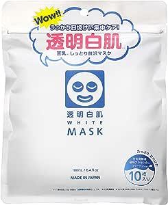 透明白肌 ホワイトマスクN