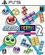 ぷよぷよテトリス2【予約特典】『ぷよぷよ!!クエスト』で使用できる、「【★6】アミティ ver.ぷよテト2」とゲーム内アイテムのセットが手に入るシリアルコード入りカード - PS5
