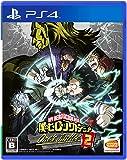 【PS4】僕のヒーローアカデミア One's Justice2 【Amazon.co.jp限定】ゲーム内アイテム「サンバイザーイーター(ユニークカラー)が先行で入手できるプロダクトコード(配信)