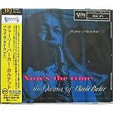 ナウズ・ザ・タイム +1(限定盤)(UHQ-CD)
