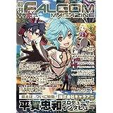 月刊ファルコムマガジン vol.30 (ファルコムBOOKS)