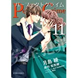 Perfect Crime : 11 (ジュールコミックス)