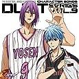 TVアニメ 黒子のバスケ キャラクターソング DUET SERIES Vol.9