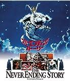ネバーエンディング・ストーリー エクステンデッド版 HDニューマスター [Blu-ray]