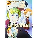 Landreaall 28 (IDコミックス ZERO-SUMコミックス)
