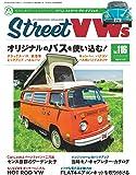 Street VWs (ストリートワーゲン) 2018年 8月号 [雑誌]