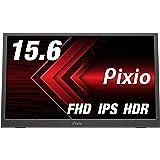 Pixio PX160 ポータブル モニター [ 15.6インチ 60hz IPS HDR FreeSync Switch対応 PS4対応 カバー付き スタンド付き] 15.6 inch portable monitor 【正規輸入品】