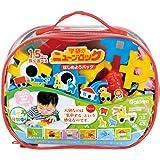 学研 (Gakken) ニューブロック 1.5歳から長く遊べる はじめようバッグ 13種43パーツ 83492