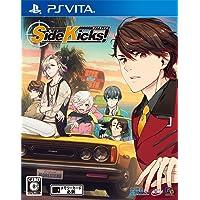 Side Kicks! - PS Vita