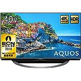 シャープ 40V型 液晶 テレビ AQUOS 4T-C40AJ1 4K Android TV 回転式スタンド 2018年モデル