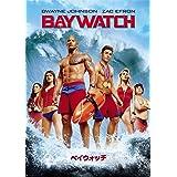 ベイウォッチ [DVD]