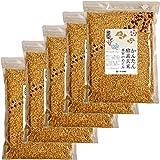 かんたん酵素玄米3合 5個セット 令和2年産 那智のめぐみ ピロール米 残留農薬ゼロ 減農薬 小豆 天然塩