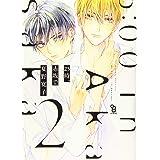 25時、赤坂で 2 (on BLUEコミックス)