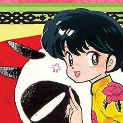 らんま1/2の人気壁紙画像 早乙女玄馬(さおとめ げんま),早乙女乱馬(さおとめ らんま)