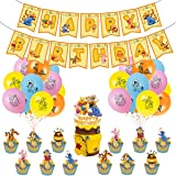 Winnie the Pooh Birthday Party Supplies , The Pooh theme Party Banner balloon cake topper Decoration