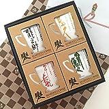 【ありがとうシール付き】前田珈琲 4種のドリップコーヒーギフトセット