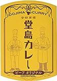堂島カレー ビーフオリジナル 250g