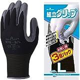 ショーワグローブ 【3双パック】No370組立グリップ ブラック Lサイズ 3双パック