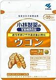 小林製薬の栄養補助食品 ウコン 約30日分 90粒