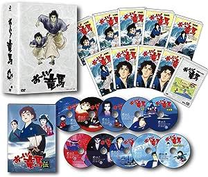 おーい!竜馬 DVD-BOX 完全収録版