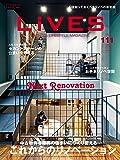 LiVES(ライヴズ)2020年6月号 VOL.111