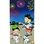 サザエさん QHD(540×960)壁紙 フグ田サザエ,磯野ワカメ