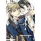 Rec me【特典付】 (onBLUE comics)