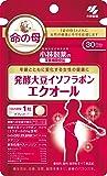 小林製薬の栄養補助食品 エクオール 30粒 約30日分