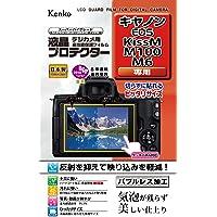 Kenko 液晶保護フィルム 液晶プロテクター Canon EOS Kiss M/M100/M6用 KLP-CEOSKI…