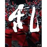 乱 4K Master Blu-ray BOX
