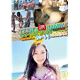 Teen's ガチナンパ ビーチの10代美少女専門ナンパ! [DVD]