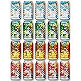 [Amazon限定ブランド] キリン 旅する氷結 20本入り飲み比べセット [ チューハイ 350ml×20本 ]