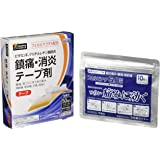 [Amazon限定ブランド]【第2類医薬品】PHARMA CHOICE 鎮痛・消炎テープ剤 ユーシップFRテープVα 5…