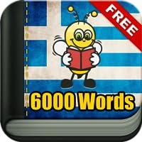 Learn Greek 6000 Words