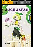 JUCE JAPAN 2018: JUCEで作ろう! VST/AUプラグイン ~シンセサイザー制作記録~(Windows/macOS対応)